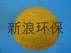 聚合氯化鋁 2