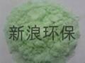七水硫酸亞鐵