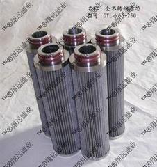 液壓泵站濾芯|油過濾器