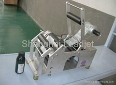 Semi-Auto Round Bottle Labeling Machine