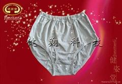 歐洲托瑪琳保健內褲東南亞保健內褲
