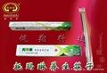 托瑪琳能量保健筷子 1