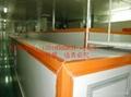 塑膠外殼噴塗線