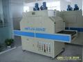 UV固化爐