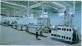 PEX-AL-PEX Butt welding pipe production