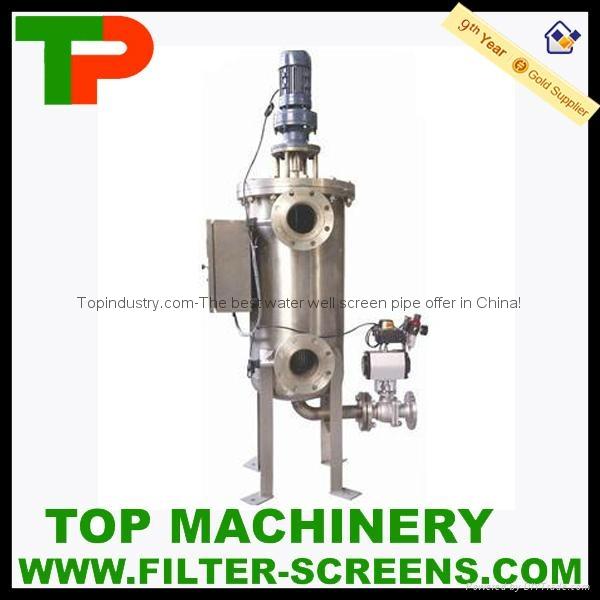 TPX系列刷式自清洗過濾器 7