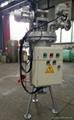 TPX系列刷式自清洗過濾器 2