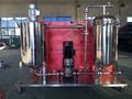 硅藻土過濾器