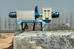 Dewatering Device for shit of Livestock