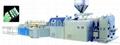 PVC/PET/PC Plastic Corrugated Extrusion