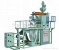 PP Rotate Mould Blowing Film Production Line