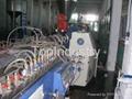 塑料机械生产设备
