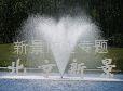 美國進口浮水增氧噴泉泵
