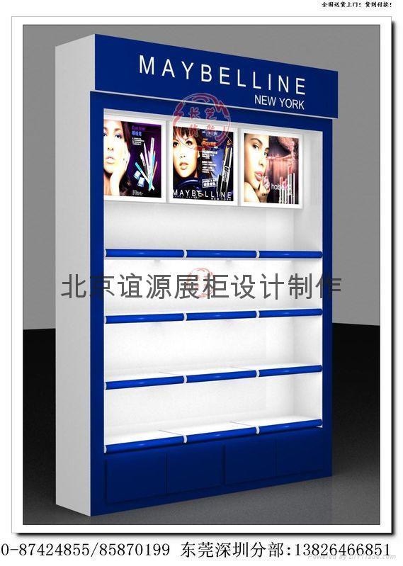 北京展櫃誼源設計加工廠 1