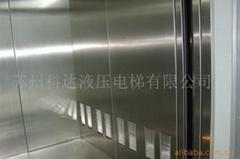 廠家供應科達牌液壓潔淨電梯