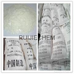 PVC/UPVC塑料管件管材/型材潤滑光亮劑