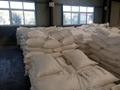 廠家直銷乙丙橡膠分散劑流動劑D