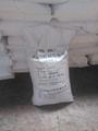PVC/UPVC塑料光亮劑尼龍隔熱膠條助劑 1