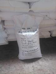 PVC/UPVC塑料光亮劑尼龍隔熱膠條助劑
