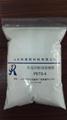環保高分子復合酯型塑膠高溫潤滑劑 3