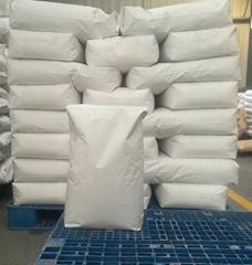 厂家直供NBR极性橡胶流动分散剂