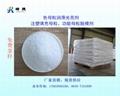 塑料色母粒耐高溫潤滑劑光亮劑P