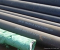 Alloy seamless steel pipe ASTM A335 P5/P9/P11/P22/P91/P12 4