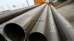Longitudinal Submerged Arc Welding (LSAW,SAWL, DSAW)steel pipe  OD:  406m