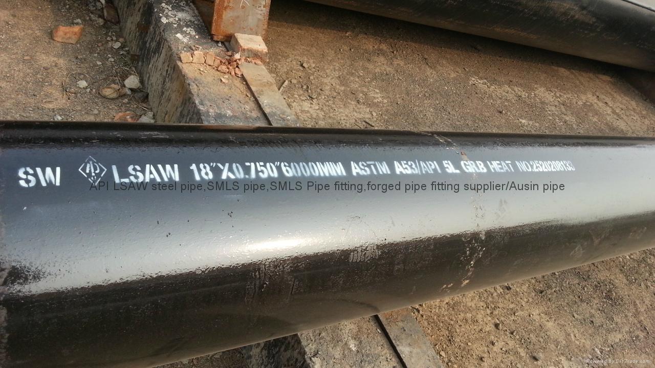 出口大口径厚壁直缝钢管 6