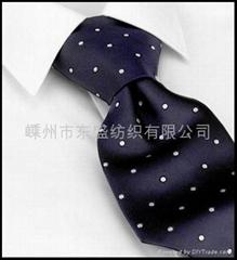 Micro Fiber Woven Neckti
