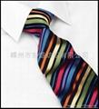 Micro Fiber Woven Necktie