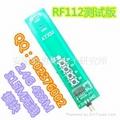 自带编码 315M无线发射模块 小体积无线模块 无线发射芯片 无线模块 RF112 4