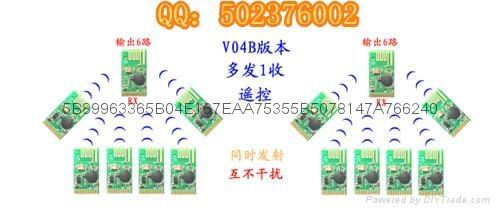 2.4G 无线收发模块 无线遥控模块JF24D-TX/RX 2