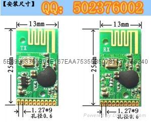2.4G 无线收发模块 无线遥控模块JF24D-TX/RX 3