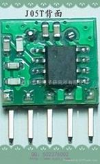 315M 433M低成本无线模块 低价位无线模块 超外差无线接收模块J05T