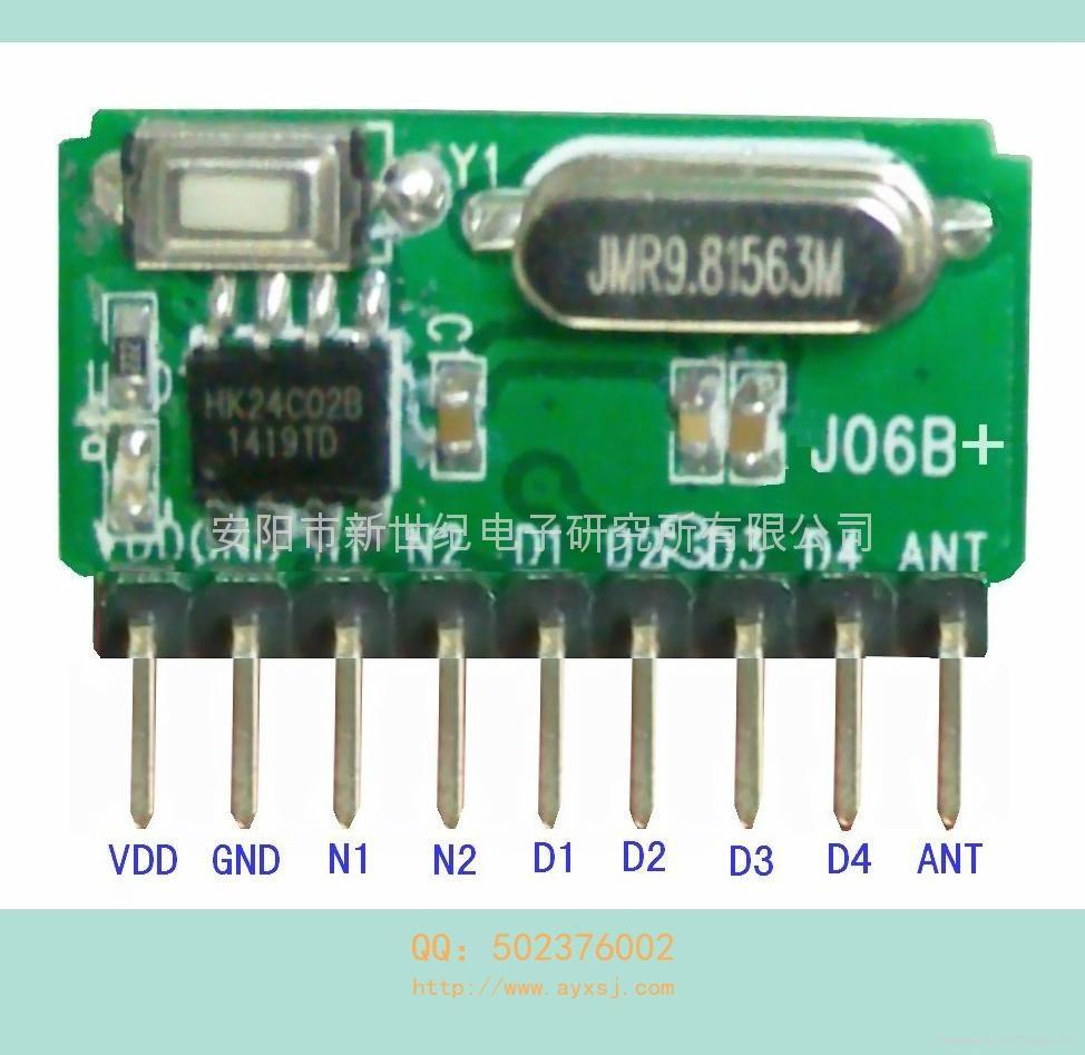 自带解码无线模块 远距离超外差无线接收模块J06B+ 1