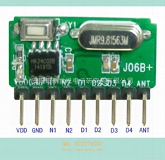 自带解码无线模块 远距离超外差无线接收模块J06B+