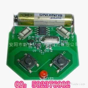 4键无线遥控器4002 3