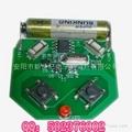 315M无线发射模块 四键无线遥控器4002 3