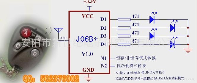 315M无线发射模块 四键无线遥控器4002 5