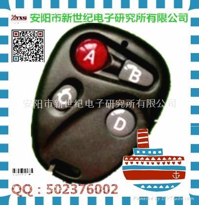 315M无线发射模块 四键无线遥控器4002 1