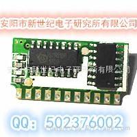 315M 433M无线模块 高灵敏度无线模块 带解码超外差无线接收模块J06C 2