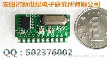 315M 433M无线模块 高灵敏度无线模块 带解码超外差无线接收模块J06C 4