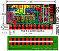 315M 433M无线模块 高灵敏度无线模块 带解码超外差无线接收模块J06C 5