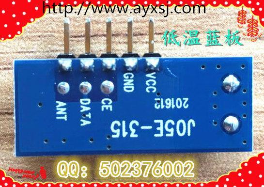 315M 433M无线模块 低功耗无线模块 无线控制器 超外差无线接收模块 J05E 2