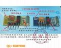 315M 433M无线模块 低功耗无线模块 无线控制器 超外差无线接收模块 J05E 5
