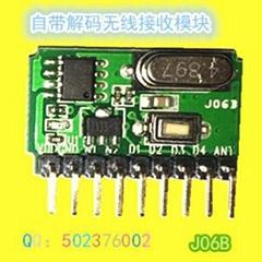 315M 433M無線模塊 自帶解碼超外差無線接收模塊 J0