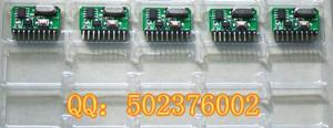 315M 433M无线模块 自带解码超外差无线接收模块 J06B 2