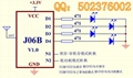 315M 433M无线模块 自带解码超外差无线接收模块 J06B 3
