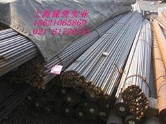 H13 合金工具鋼
